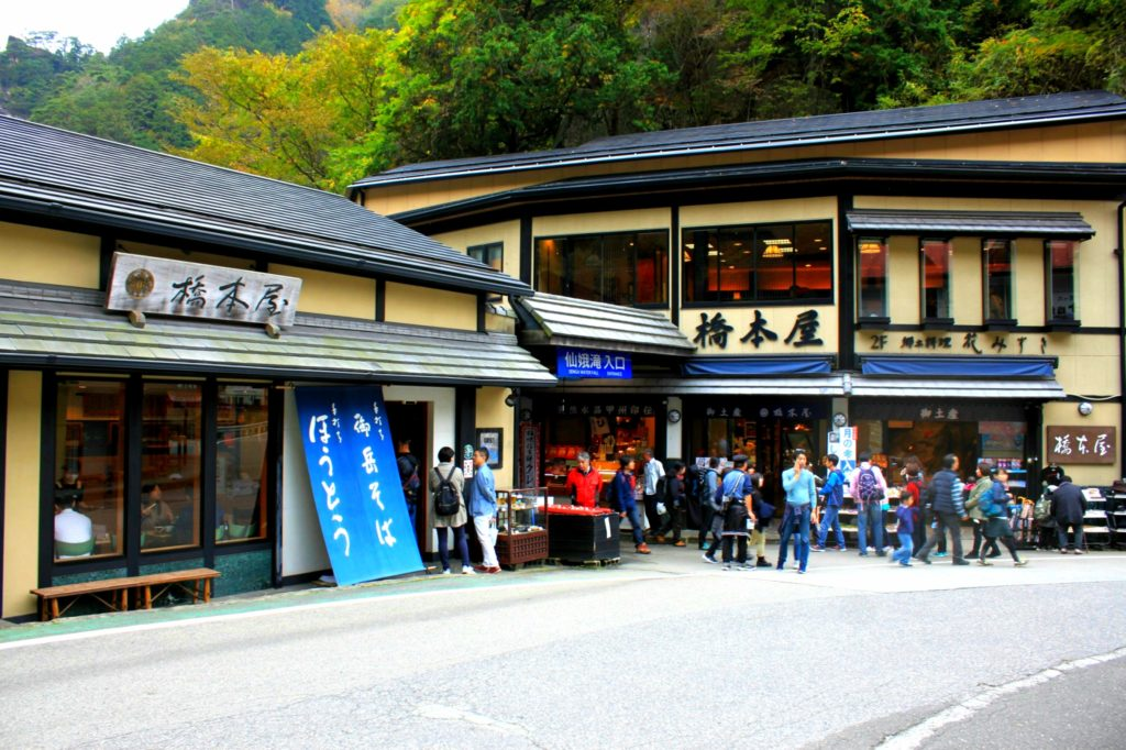 昇仙峡 滝上の水晶街道