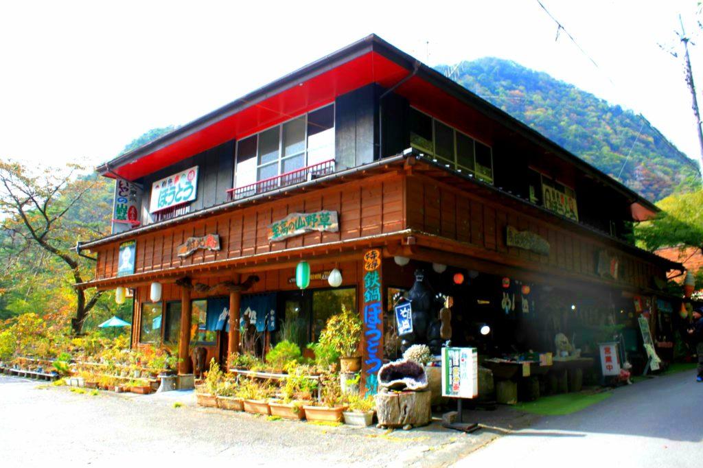 【昇仙峡】観光の入り口の駐車場