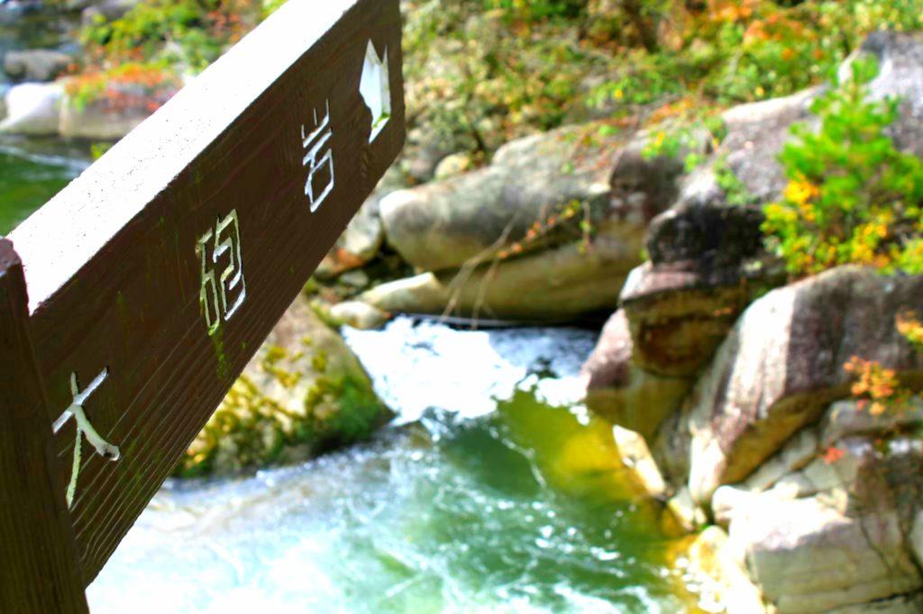 【昇仙峡】大砲岩
