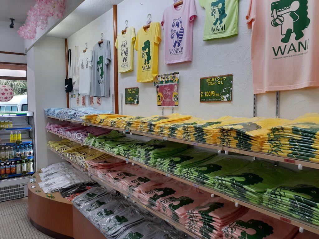 バナナワニ園のTシャツ