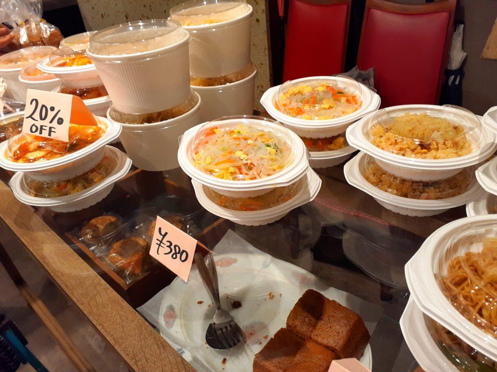 華味 沼津でおすすめの中華料理の紹介 テイクアウト