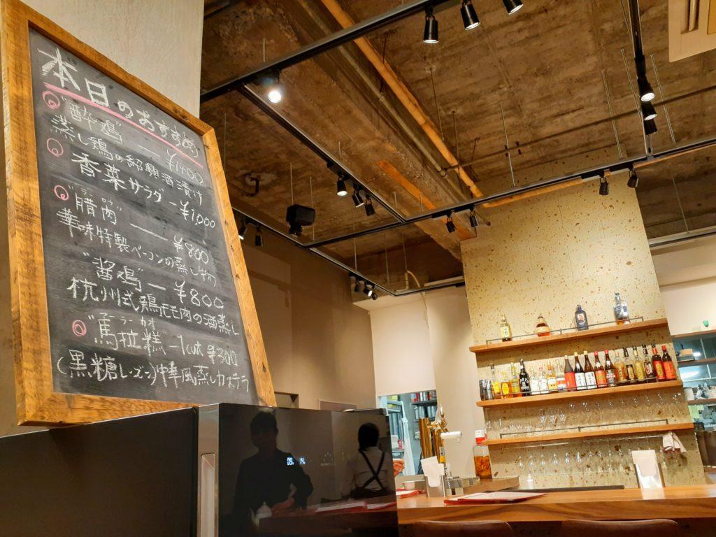 華味 沼津でおすすめの中華料理の紹介 店内