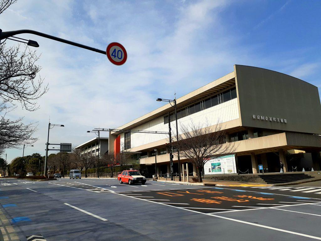 皇居ラン 東京国立近代美術館