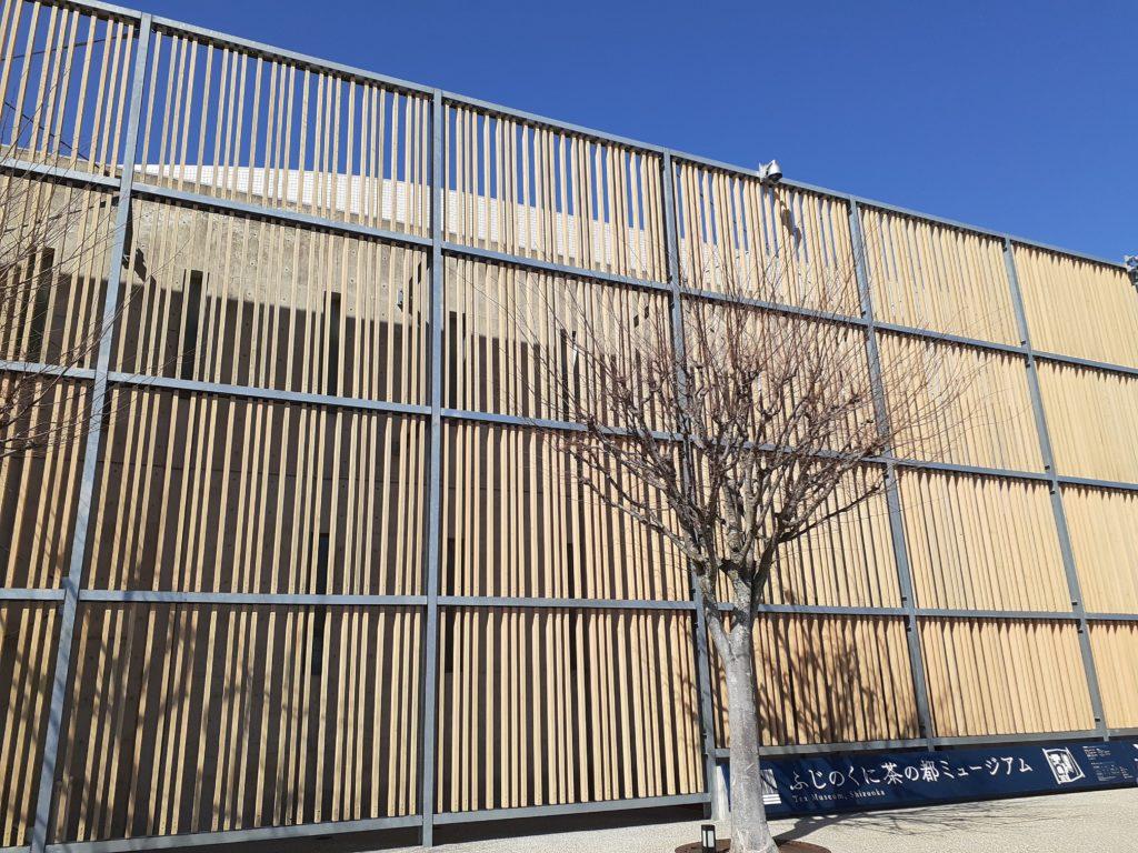 ふじのくに茶の都ミュージアムの外観