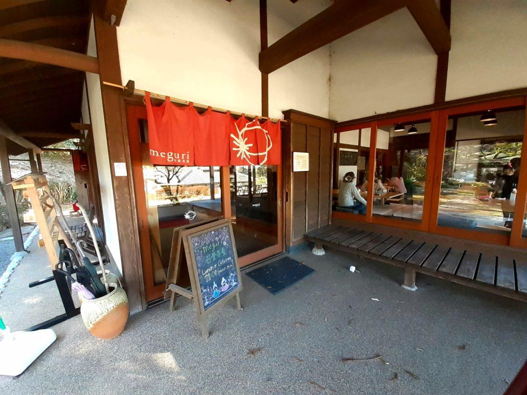 石畳茶屋meguri入り口 旧東海道