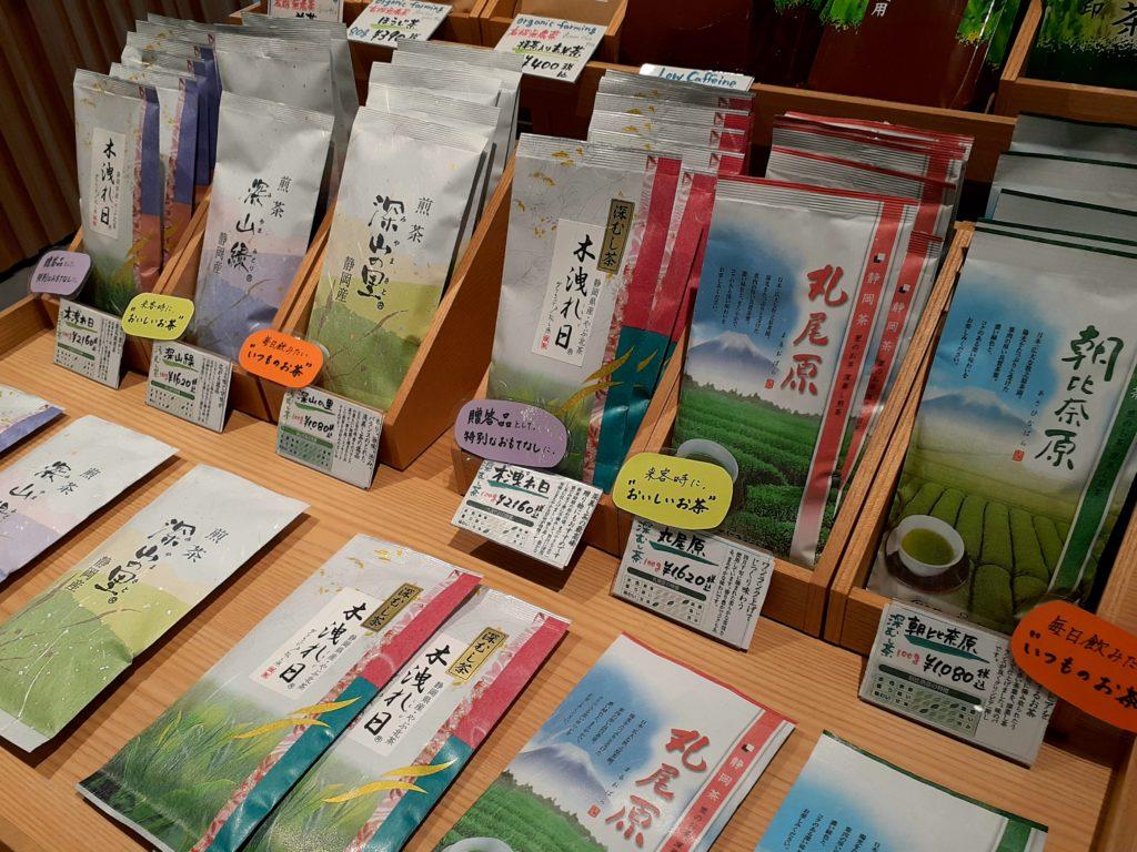 ふじのくに茶の都ミュージアムのお茶のお土産