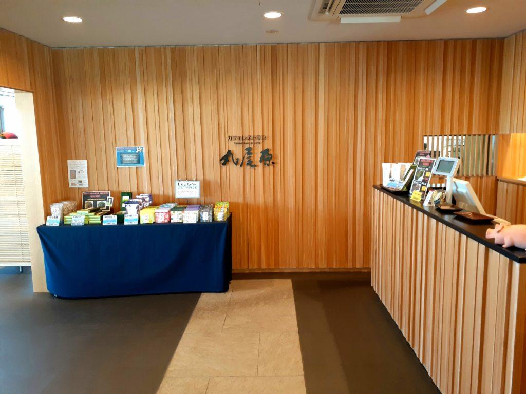 ふじのくに茶の都ミュージアムのカフェ