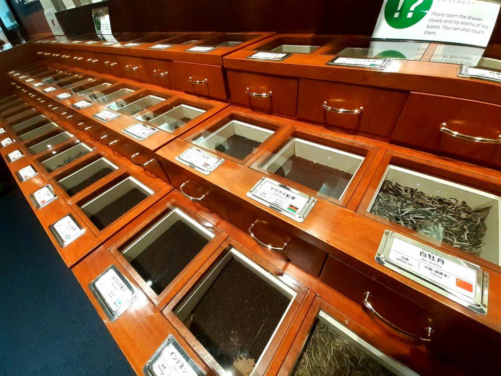 ふじのくに茶の都ミュージアムの茶葉の展示品