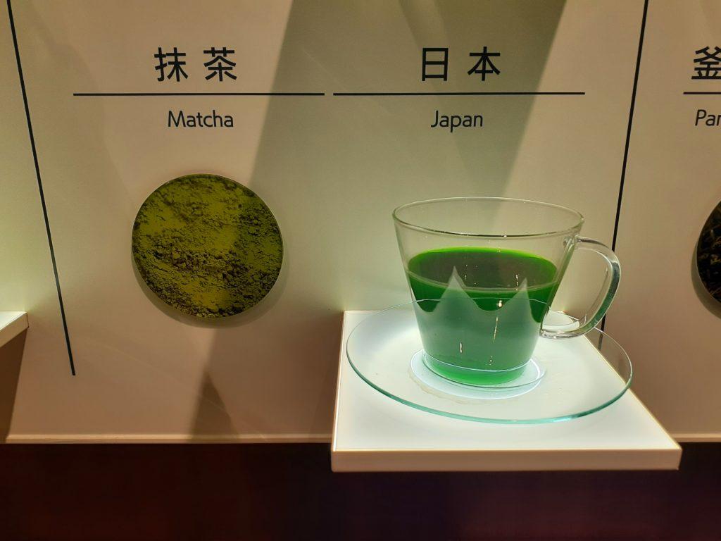 ふじのくに茶の都ミュージアムの抹茶