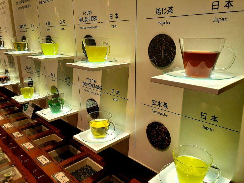 静岡の穴場観光スポット「ふじのくに茶の都ミュージアム」