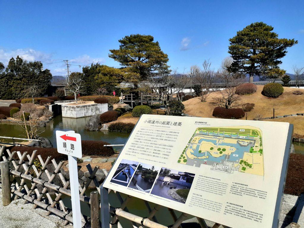 ふじのくに茶の都ミュージアムの庭園