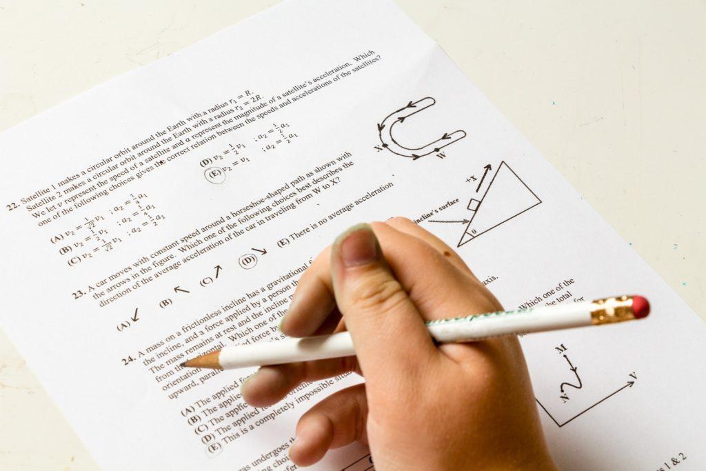 【大学入学共通テスト】どうなる?変化と対策の仕方を徹底解説!