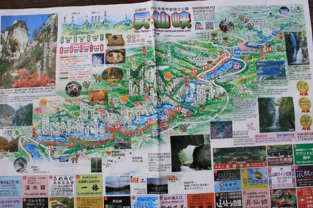 昇仙峡の全体図