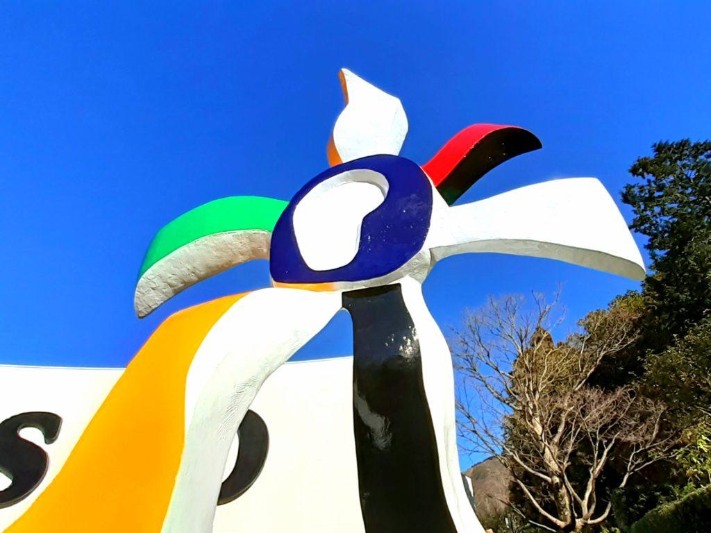 箱根彫刻の森美術館 ピカソ