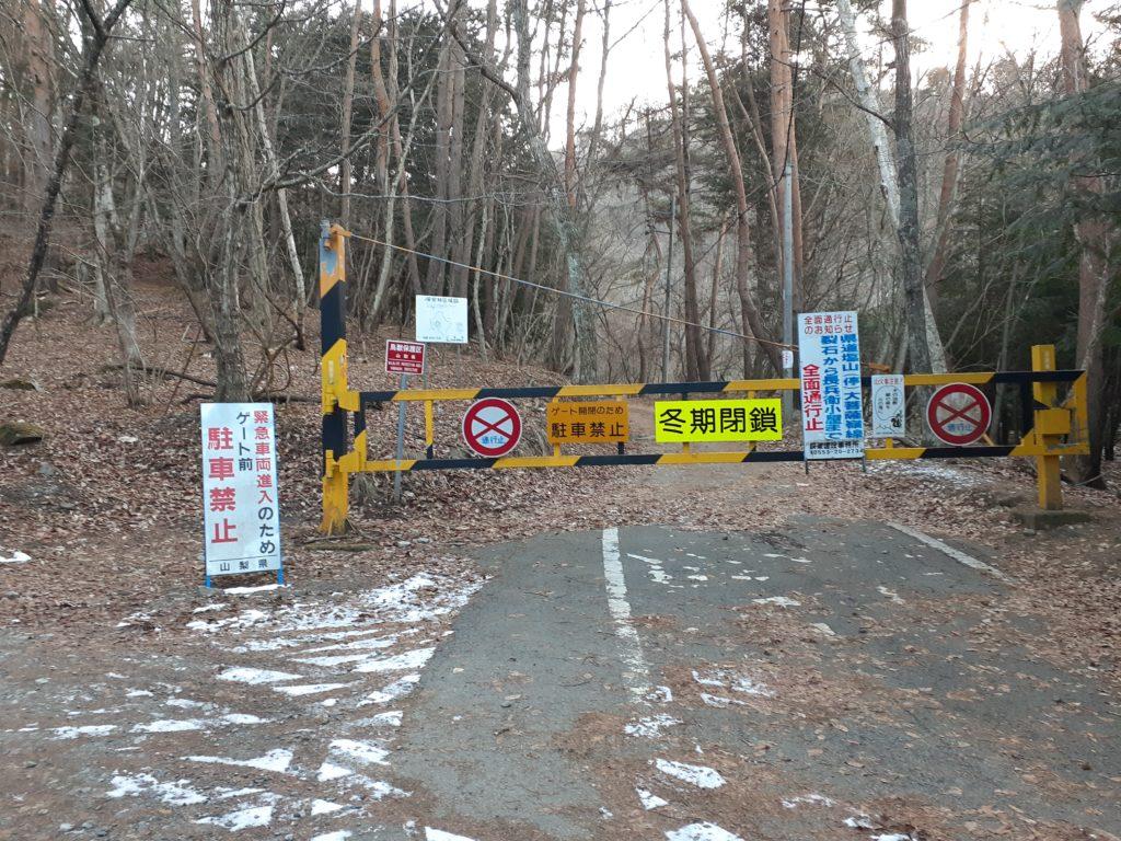 【大菩薩嶺】初心者向け日帰り登山コース 丸川峠冬期閉鎖