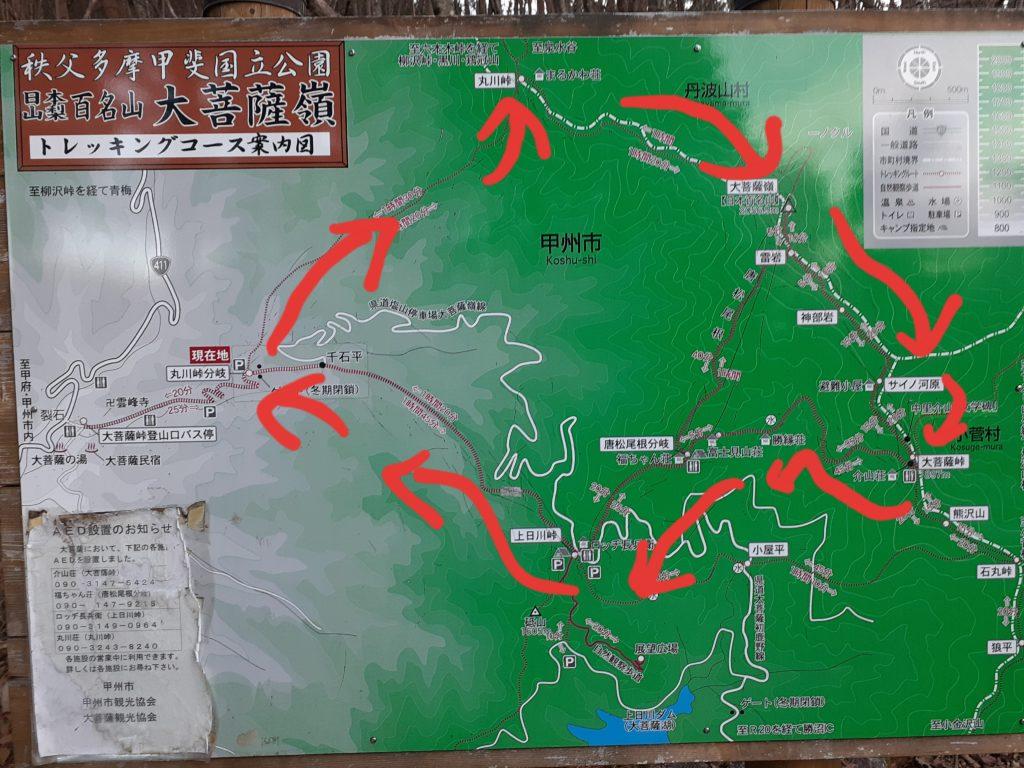 【大菩薩嶺】初心者向け日帰り登山コース 地図