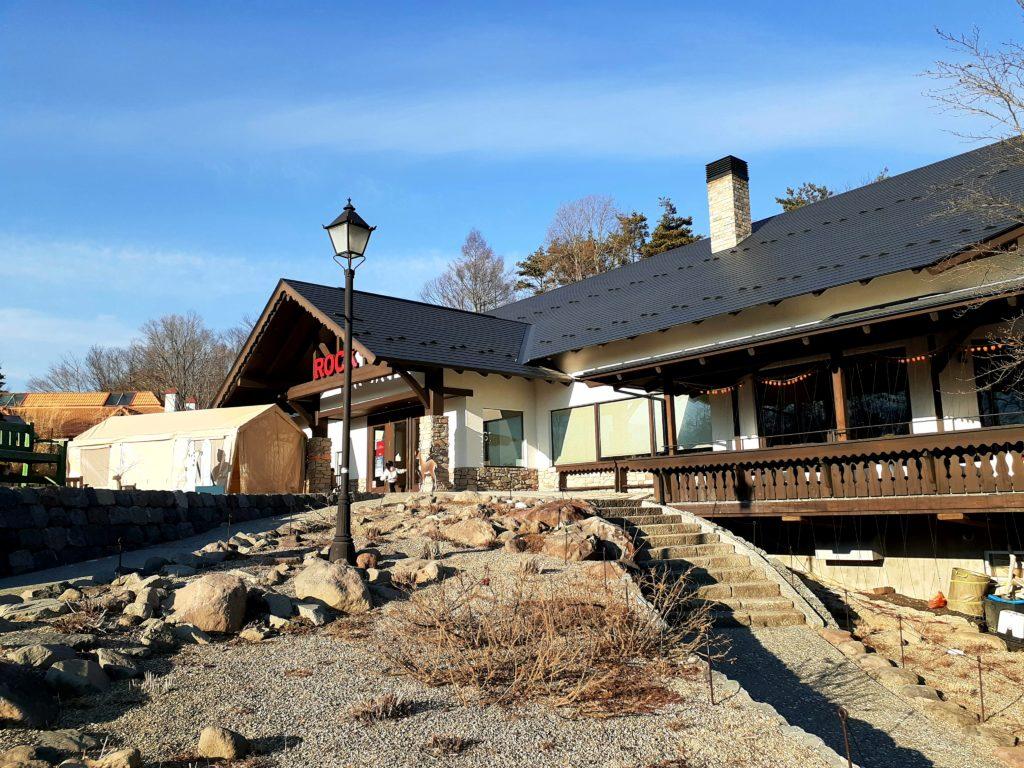 萌木の村のレストランROCK
