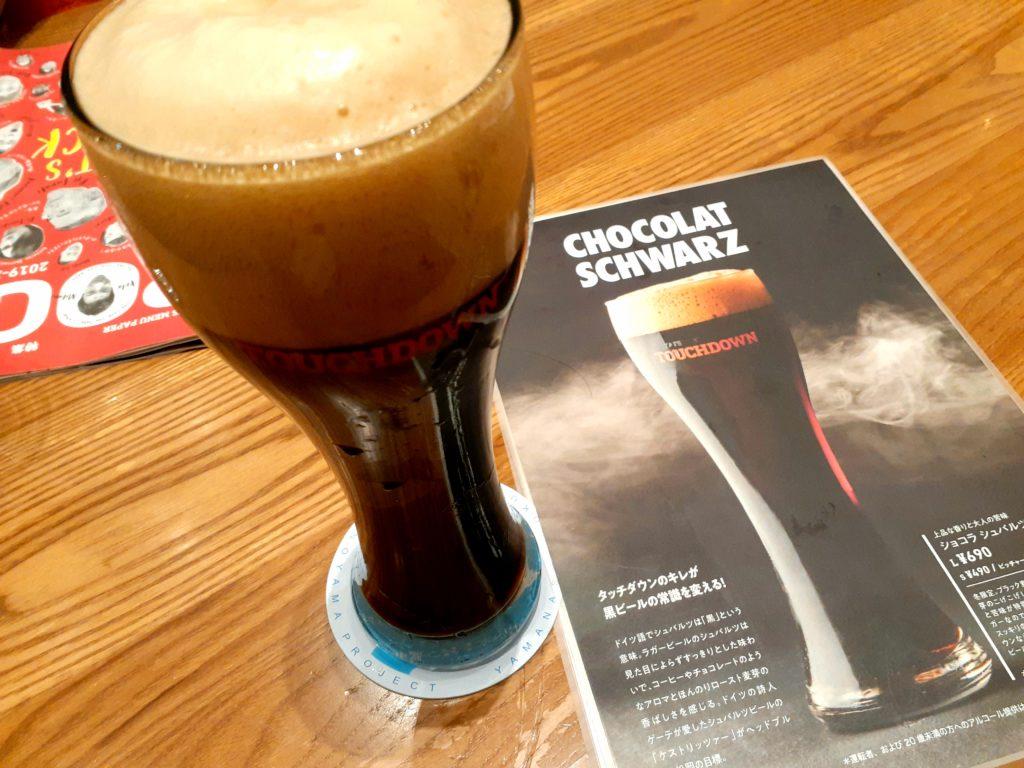 清里高原ビール