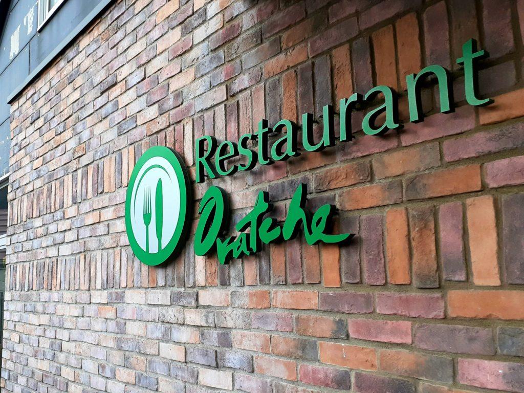 酪農王国オラッチェのレストラン