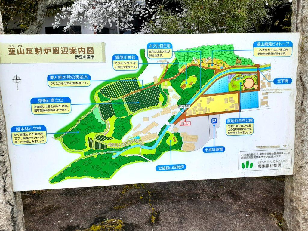 韮山反射炉の周辺施設
