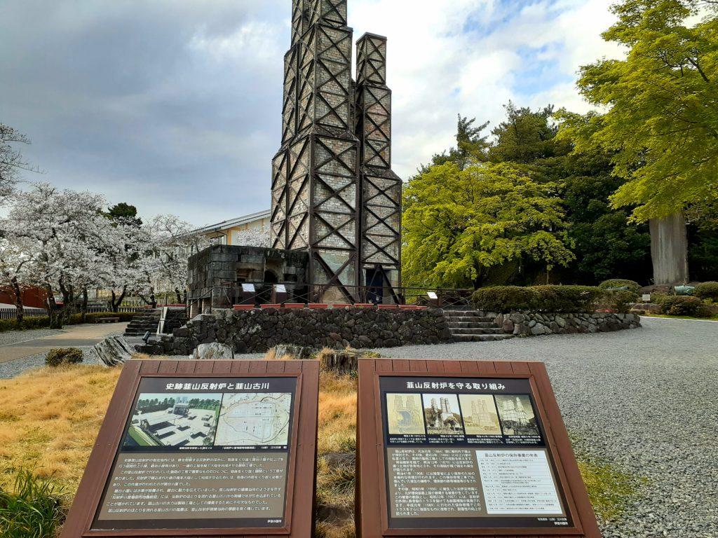 世界遺産の韮山反射炉