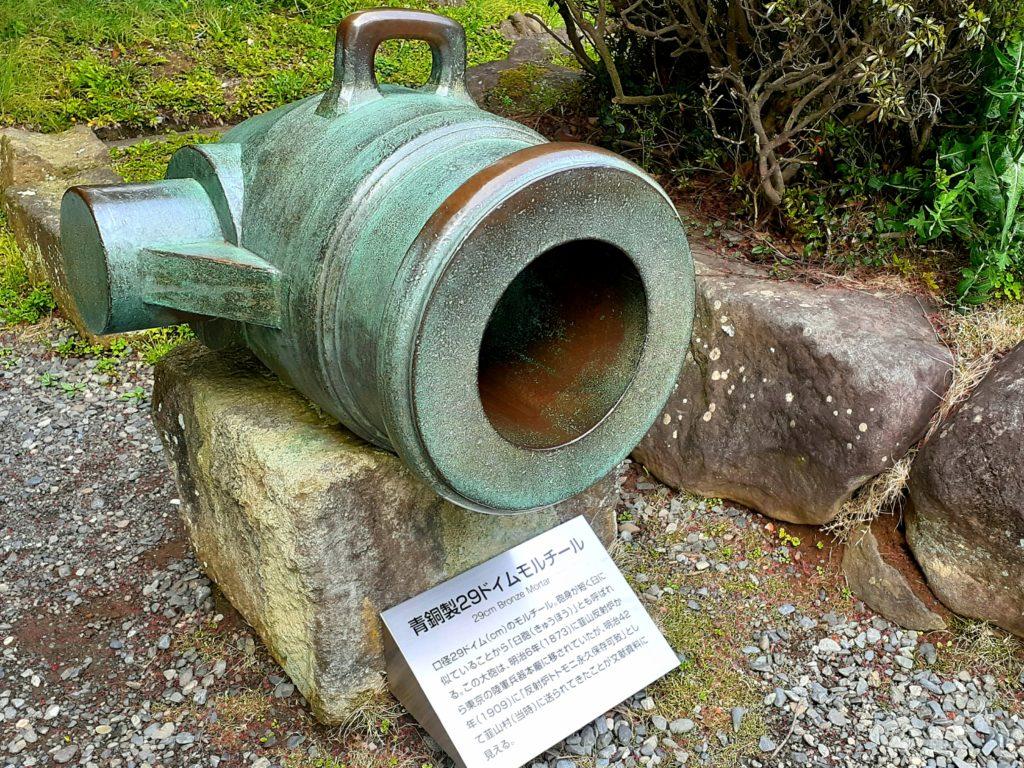 世界遺産の韮山反射炉で作られたカノン砲