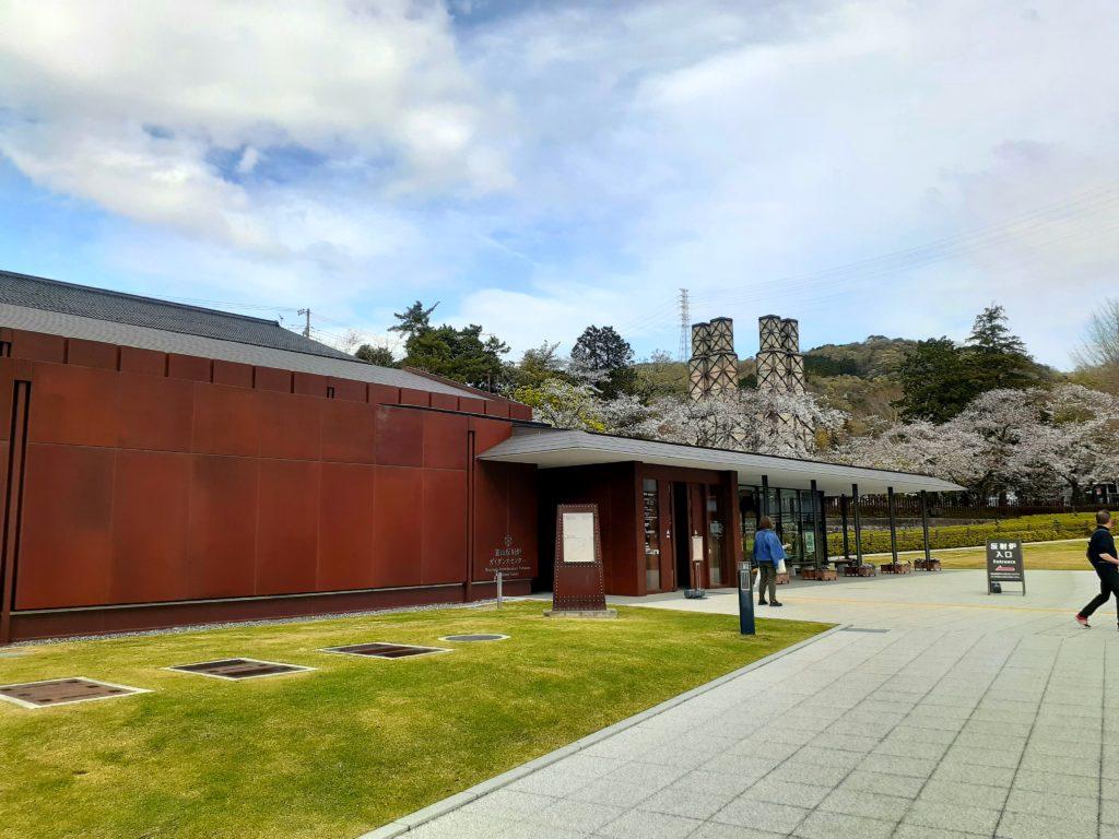 韮山反射炉のガイダンスセンター