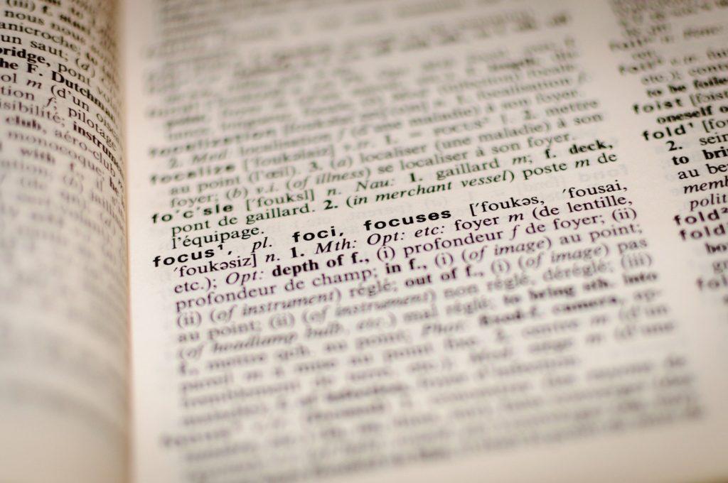 英単語 受験に必要な単語数