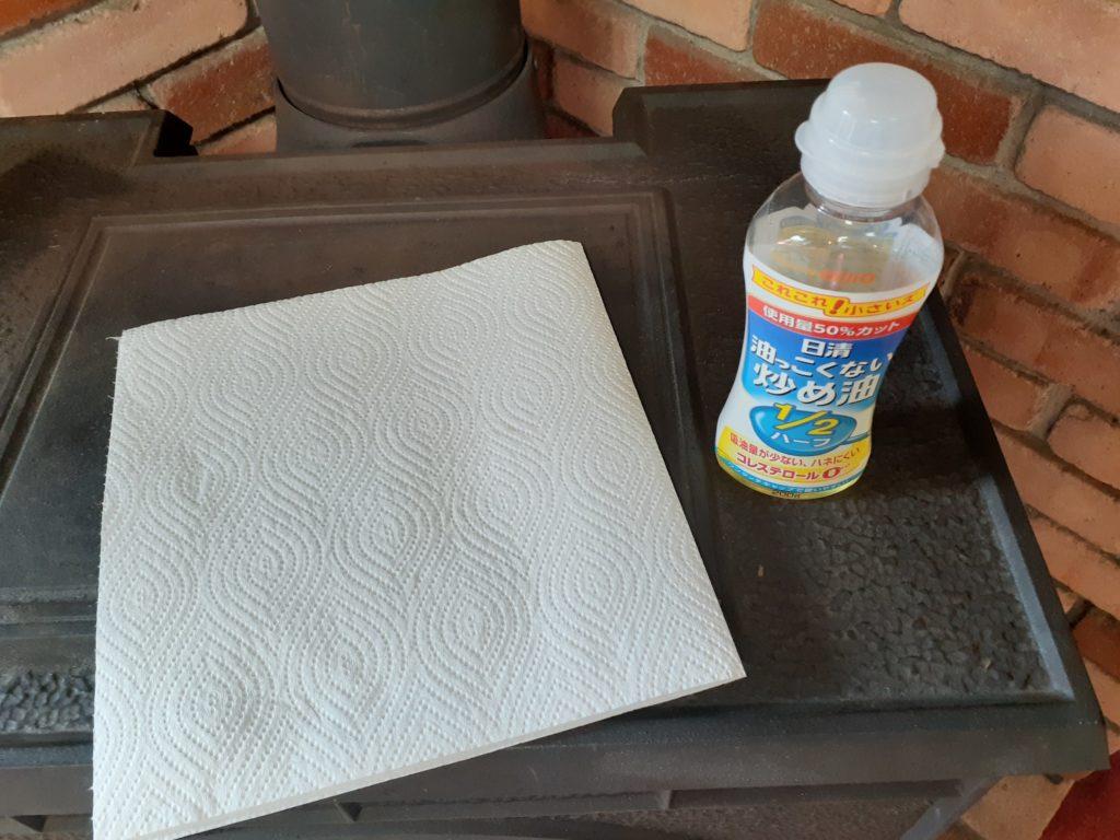 薪ストーブの外側の掃除、コーティング