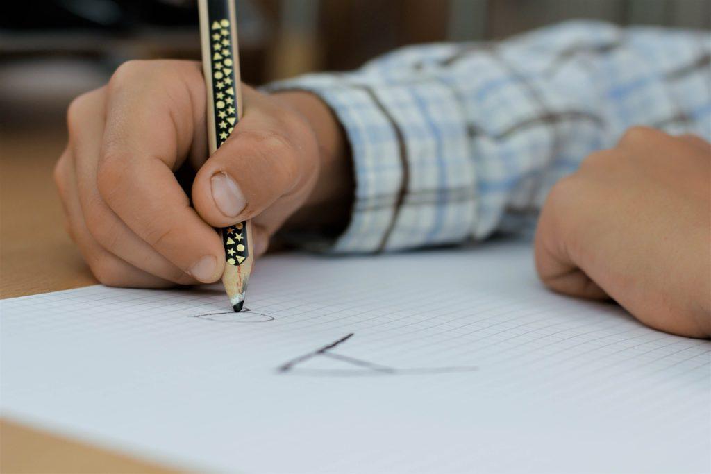【大学受験】共通テストのボーダーラインから見る出願戦略