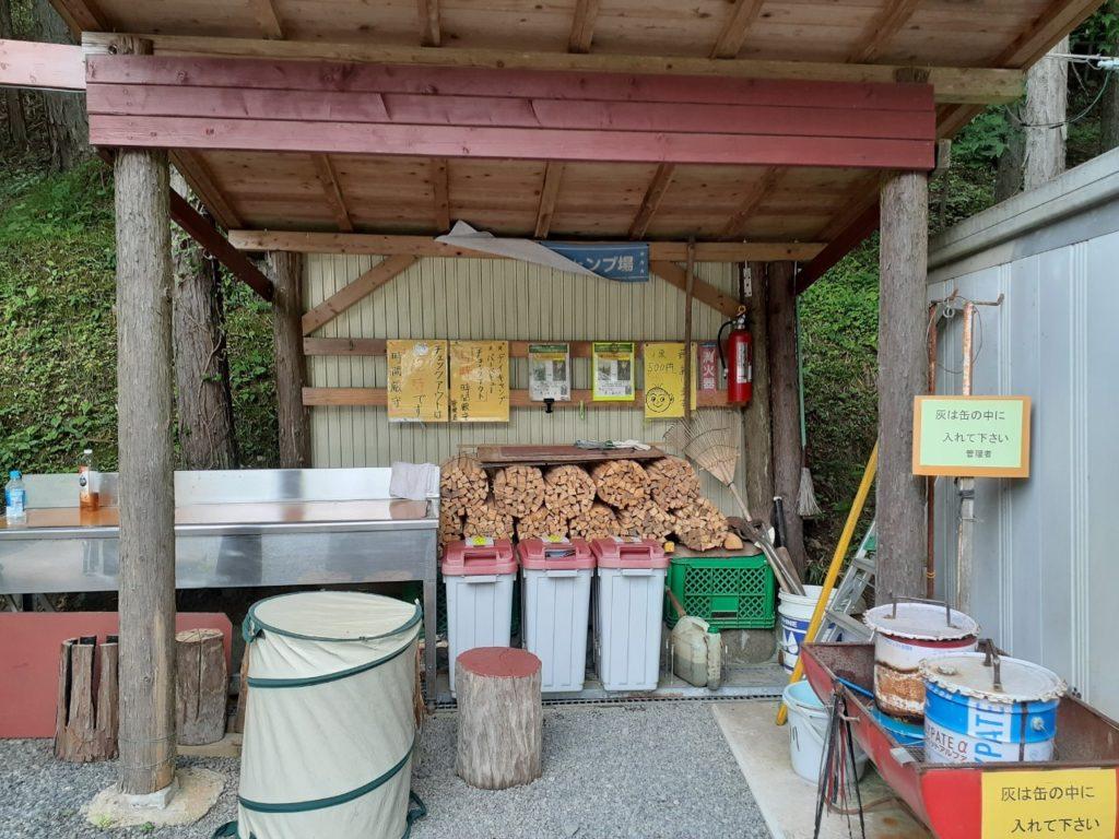 福士川オートキャンプ場、薪販売