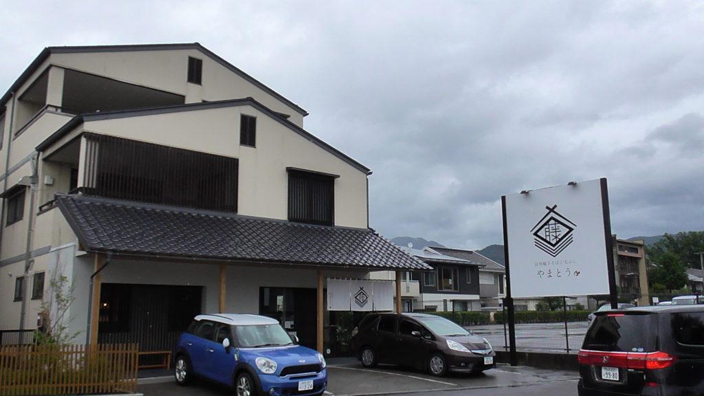 【松本城】信州蕎麦の人気店!天ぷらも美味しい「やまとう」!