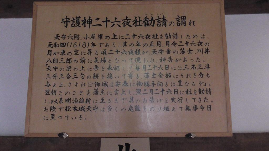 【松本城】長野の日本100名城!
