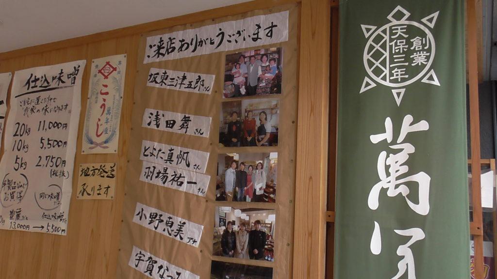 【松本城】長野の日本100名城!お土産