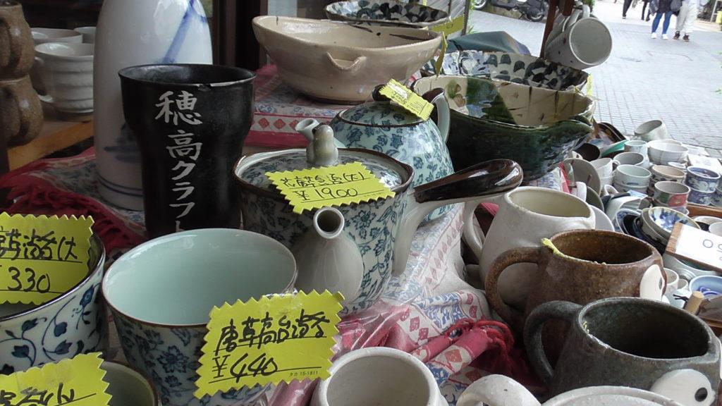 縄手通り 穂高クラフト 陶器