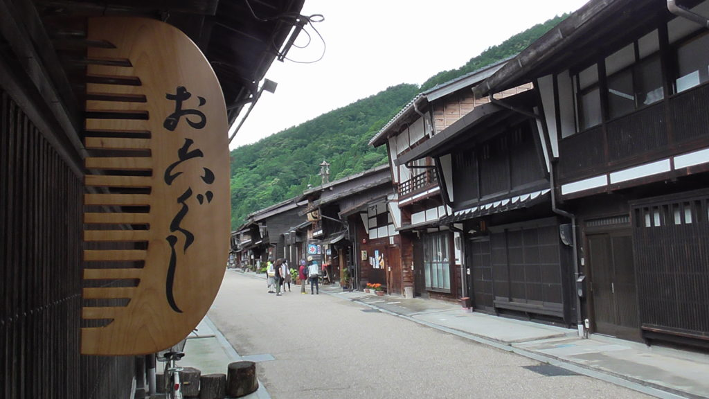 奈良井宿 木曽路のお土産