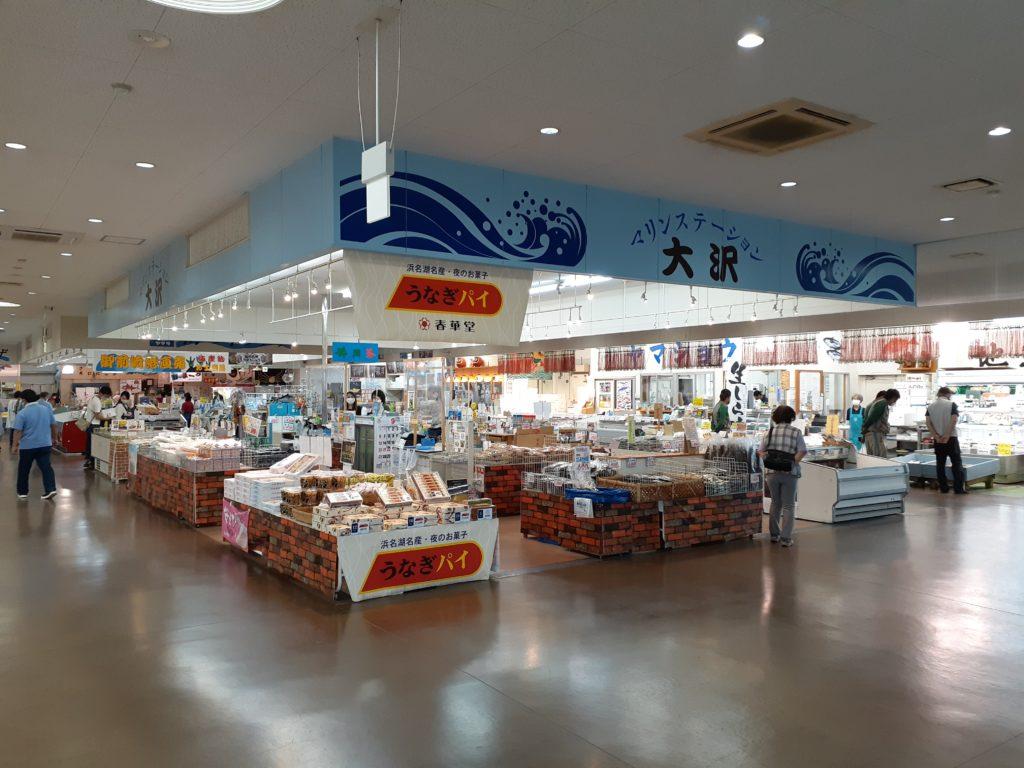 海鮮なぶら市場 お土産