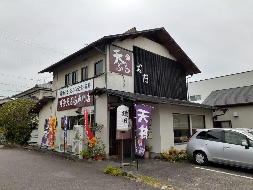 静岡県藤枝市】博多天ぷら専門店おすすめは「織田」!