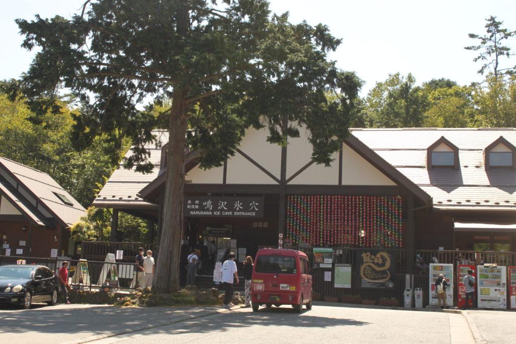 【鳴沢氷穴の見所】富士五湖観光!真夏でも気温0℃洞窟の秘密!