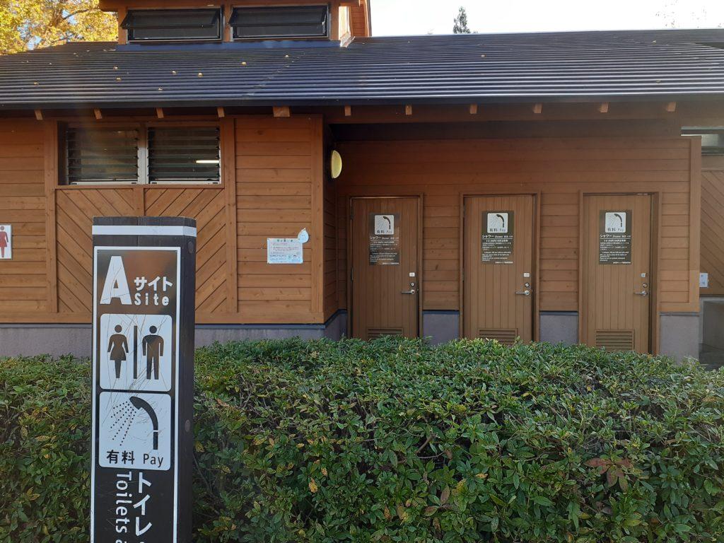 キャンプ場Aサイト トイレとシャワー