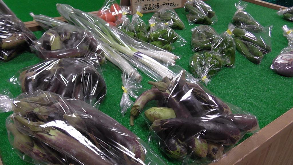 道の駅すばしり お土産「山梨産の野菜」