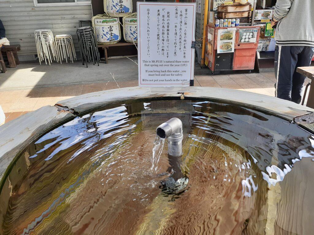 お宮横丁 富士山の湧水が飲めます