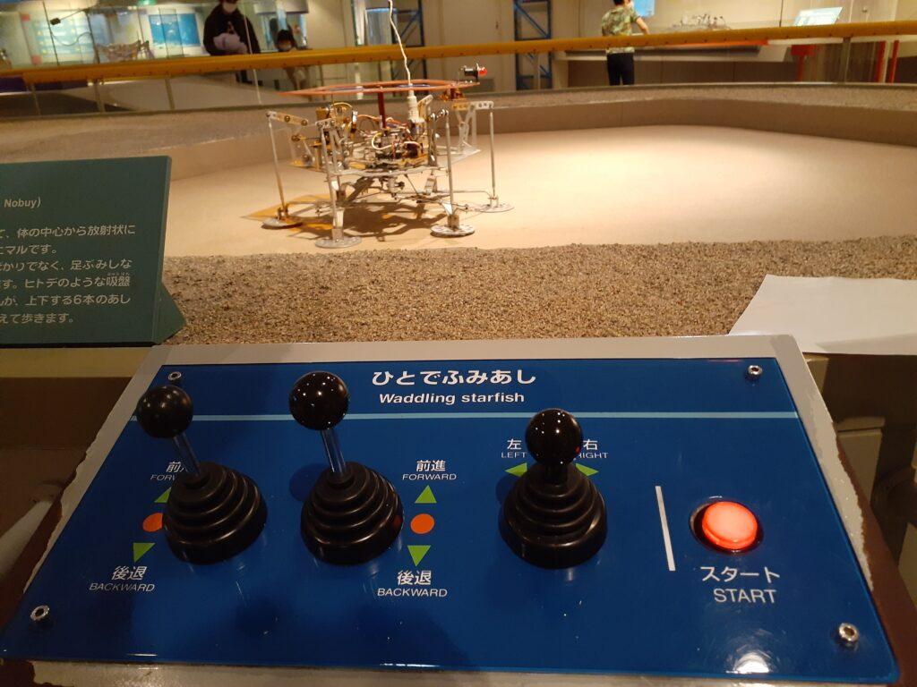 東海大学海洋科学博物館 ロボット