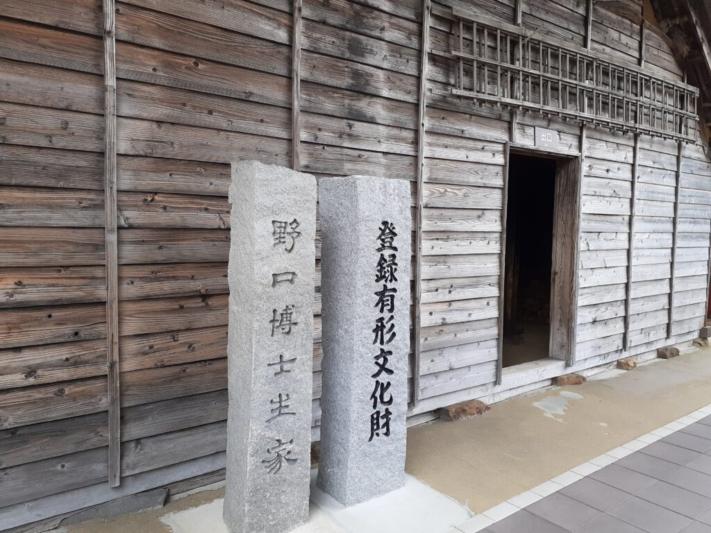 【野口英世記念館】野口博士の生家は登録有形文化財