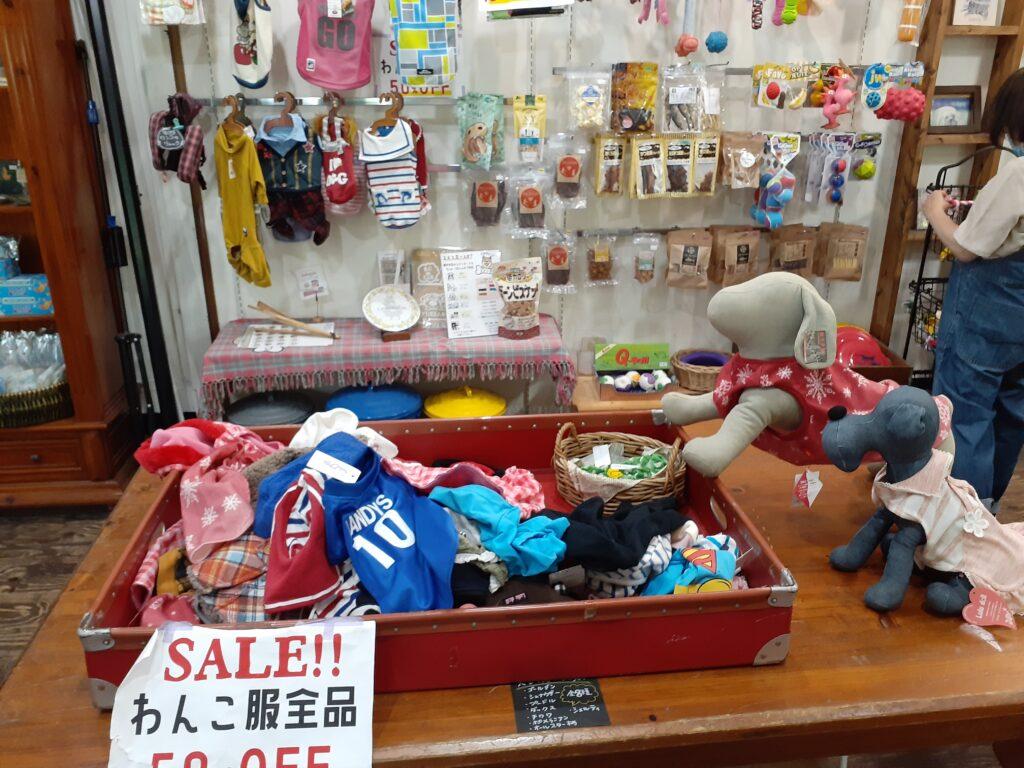【Field Dogs Garden】ドッグカフェ「CLUB HOUSE」ショップ